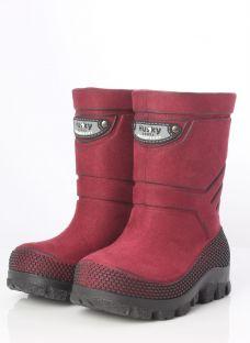 Boots winter teenage HUSKY